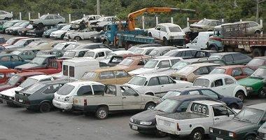Agenda de Leilões de Veículos